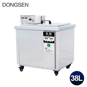 Image 4 - 工業用超音波クリーナー 38L バスマザーボード車部品オイル錆脱脂回路ボード dpf 超音波洗浄機