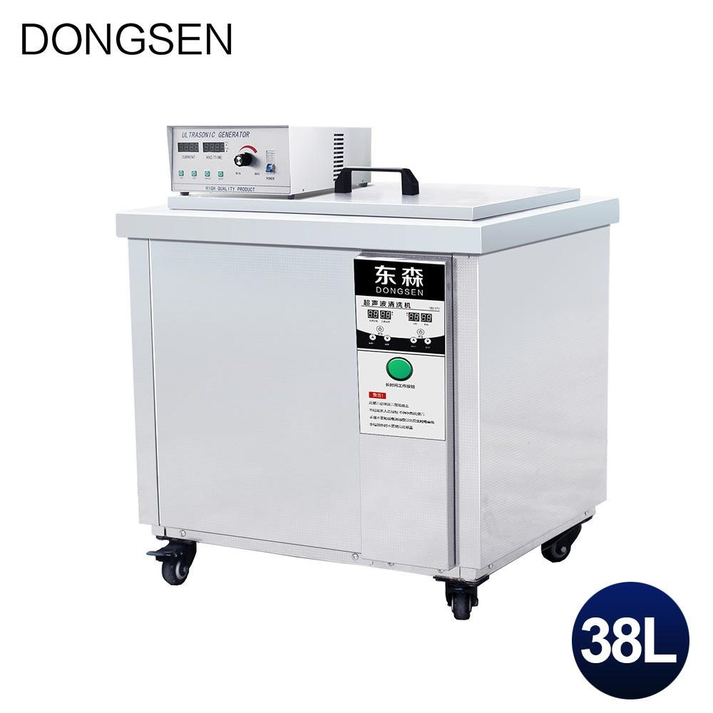 Image 4 - Industrial Ultrasonic Cleaner 38L Bath Motherboard Car Parts Oil Rust Degreasing Circuit board DPF Ultrasonic cleaning Machine-in Ultrasonic Cleaners from Home Appliances