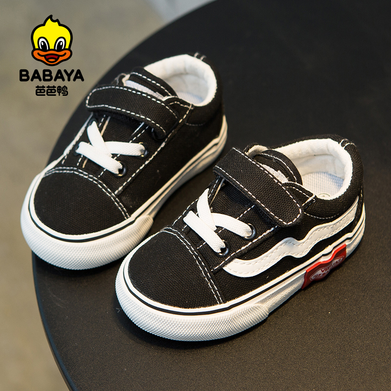Babaya Baby Shoes Soft Bottom Boy Casual Shoes 1-12 Years Old 2021 Autumn Children Canvas Shoes Kids Girls Walking Shoes Toddler 2