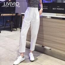 [LIVIVIO] Casual Ankle Length Loose Harem Pants High Waist K