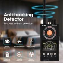 Устройство для обнаружения сигнала k68 антишпионский детектор