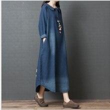 Весеннее Новое джинсовое длинное платье свободное синее Хлопковое платье с отложным воротником и длинными рукавами