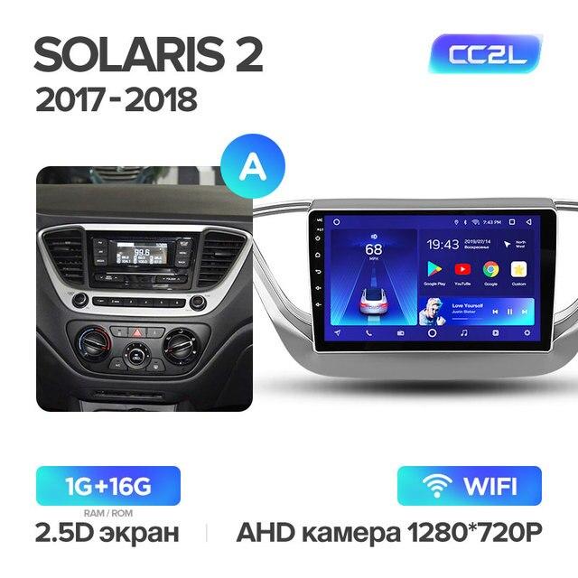 Solaris 2 CC2L 16G A