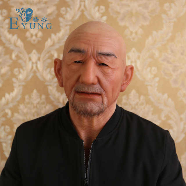 EYUNG Old William High Quality Realistic Silicone Mask-s, Old Man Masquerade For April Fool's Day Full Head Tricky M-ask props 3