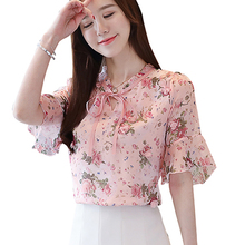 Flower Ruffles Feminine Chiffon Blouse Shirt Summer New Womens Tops Half Sleeve shoulder 2019 Autumn 386B