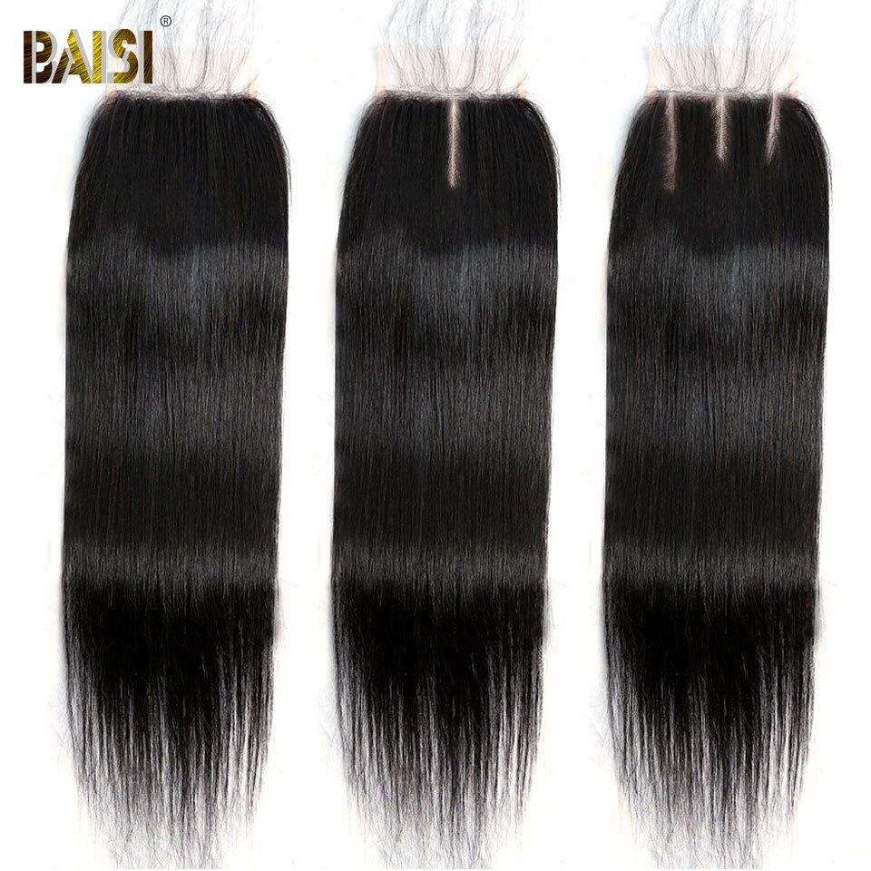 BAISI Бразильские волосы , прямые кружевные застежки, 4x4 HD человеческие волосы, швейцарские кружевные застежки светильник-коричневые, средней ...