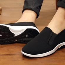 Sneakers Wushu-Shoes Taiji Martial-Arts Shaolin Monks Kung-Fu Zen Men 9styles Beijing
