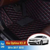 Leather Rugs Dash Mats Cargo Liners Pads Auto Interior Accessories LHD Car Floor Mats For Kia Optima K5 JF 2016 2017 2018 2019