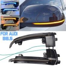 إشارة انعطاف ديناميكية LED لمرآة الرؤية الخلفية الجانبية ، ضوء مؤشر لأودي A4 B8.5 2011 2012 2013 2014 2015 2016