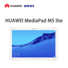 HUAWEI MediaPad M5 lite 10.1 inch 4GB +128GB 8MP front and rear camera intelligent sound control tablet Support for stylus
