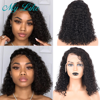My Like Water Wave Short Bob Wig 13x4 Lace Front Human Hair Wigs For Black Women 150% Remy Brazilian Water Wave Wig Color #4