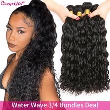 Oxeye девушка волна воды пучки перуанские волосы пучки человеческие волосы пучки не Реми волосы удлинение переплет пучки натуральный цвет
