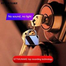 Sttwunake Диктофон мини Запись микро аудио звук цифровой скрытая