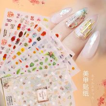 Latest 3D Nail Art Sticker Nail Palette English alphabet Japanese style nail sticker Nail Art Sticker Decal Tool DIY Tool(China)