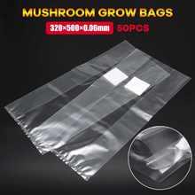 100 adet 320x500x0.06mm PVC mantar çanta büyümek substrat yüksek sıcaklık ön yapışmalı için bahçe aletleri mantar, mantar tahıl bitkiler