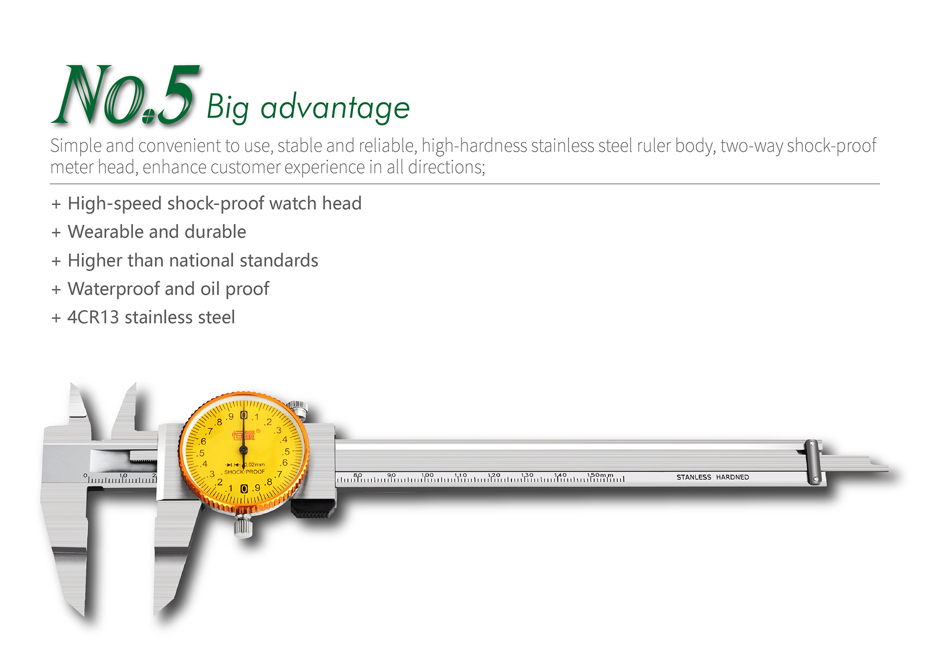 resistência do desgaste do instrumento de medição do trabalho de 0-150mm