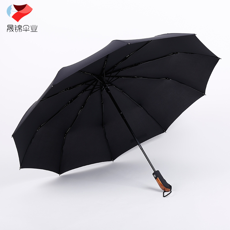 Currently Available Direct Selling Black And White With Pattern Wooden Handle Fully Automatic Business Umbrella 10 Bone Rain Or