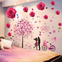 [shijuehezi] наклейки на стену с изображением дерева снежинки