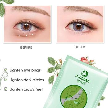 Eye Mask Gel Eye Patches Care Sleep Masks For Eye Bags Dark Circle Anti Aging Hydrate And Plump Maintenance Eye Mask TSLM2 image
