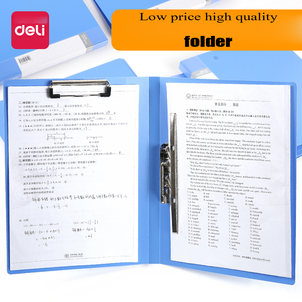Deli 1pcs A4  File Folder Single And Double Clip Student Supplies Information Insert Folder Test Paper Board Clip Stationery