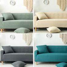 Эластичные Чехлы для угловых диванов гостиной бархатные водонепроницаемые