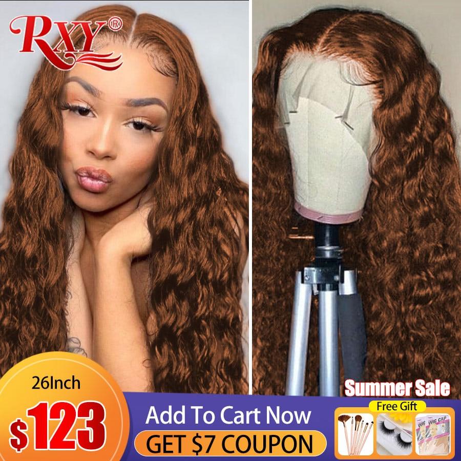 Парик средней части #2 #4, коричневый парик, влажные и волнистые кружевные передние парики, HD кружевной передний парик, T-образные кружевные пе...
