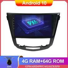 Autoradio 1 Din 4GB + 64GB PX6 Für Nissan X-Trail xtrail X Trail 3 T32 Qashqai 2 J11 Auto Multimedia-Player Radio Android 10,0 BT