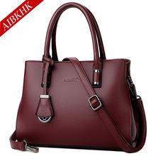 Дамские сумки через плечо женские дизайнерская сумка женская