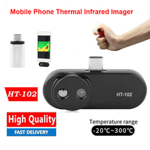 HT-102 Thermometer External Infrared With Adapter Meter High Thermal Imager Android Mobile Phone Detection Black star fit ht 102 mini stepper