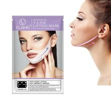 Face Slimming Face Care Tools Thin Skin Care Face Mask Chin Double Beauty Treatm