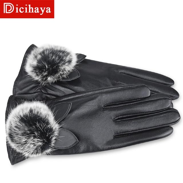 теплые зимние женские перчатки dicihaya плотные ветрозащитные фотография