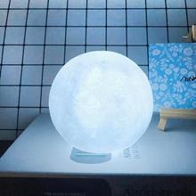 Перезаряжаемая Лунная лампа с 3D принтом, светодиодный ночник, креативный сенсорный переключатель, лунный светильник для спальни, украшение, подарок на день рождения, Прямая поставка