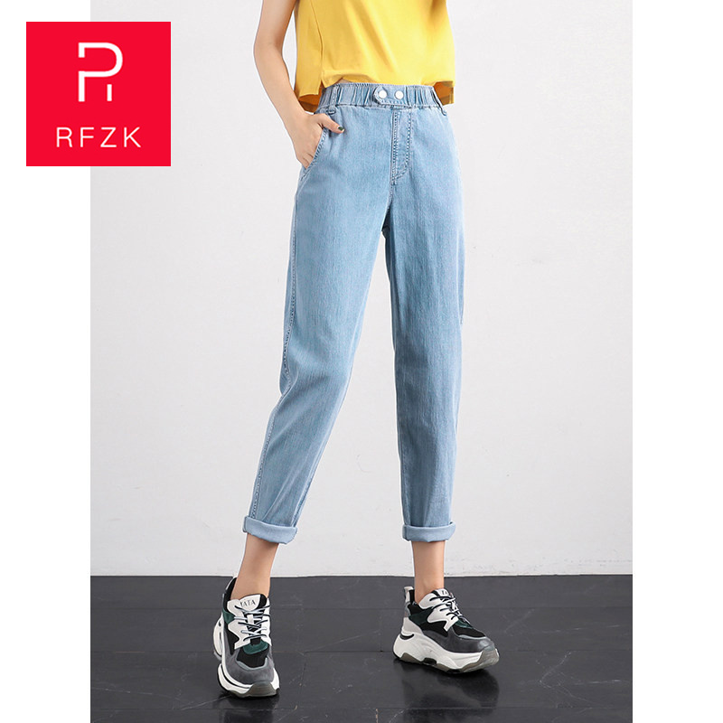 RFZK 2020 New Harem Pants Vintage High Waist Jeans Woman Slim Style Pencil Jean Streetwear Buttons Zipper Ladies Jeans