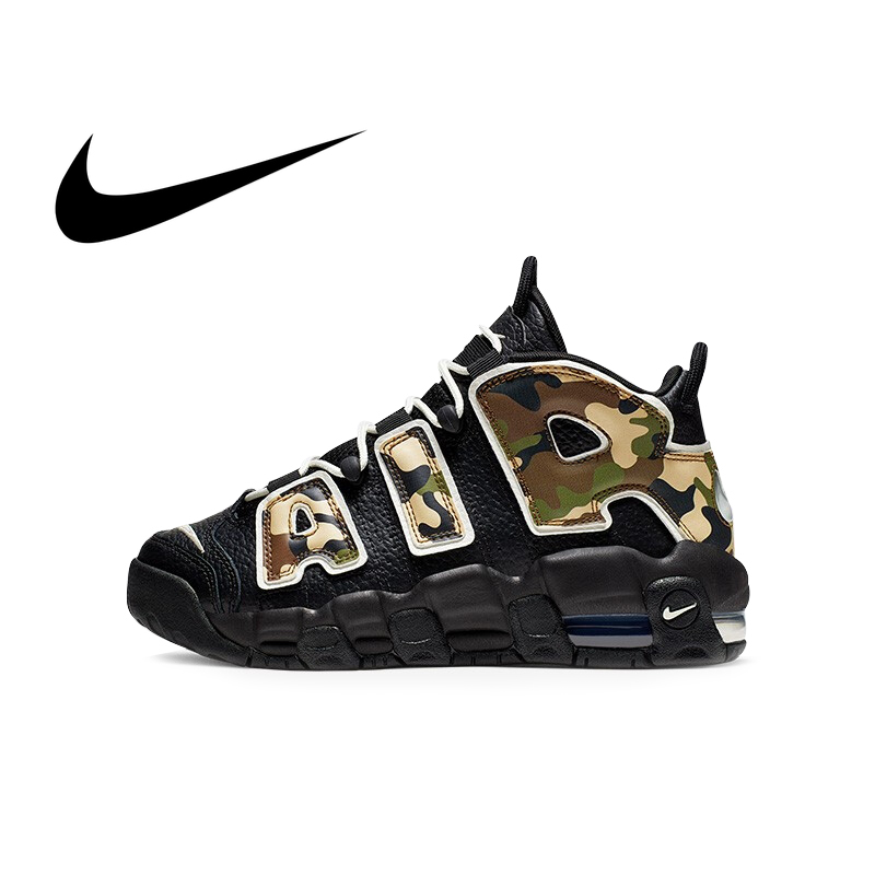Nike Air More Uptempo Men's Basketball Shoes Sport Outdoor Sneakers Top Quality Athletic Designer Footwear 2018 New 921948-102