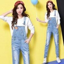 Kobeinc Ripped Jeans for Women Solid Denim Jumpsuit Sleeveless Female High Waist Overalls Harajuku Pantalon Femme