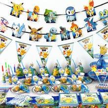 Accesorios de herramientas para fiesta de cumpleaños de Pokemon, pancarta de paja, Etc. Decoración de boda con suministros para fiesta de Baby Shower, Pikachu, Topper, sorpresa para niños