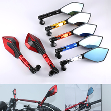 1 Paar 10Mm 8Mm Cnc Universele Elektrische Motorfiets & Motorfiets Zijspiegel Achteruitkijkspiegel Bekijk Spiegels, voor Street Bikes Cruiser