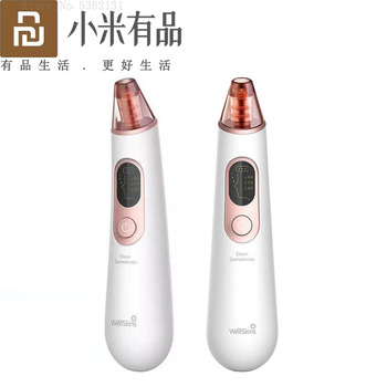 Youpin Wellskins Electric Blackhead Cleaner Acne Remover Blackhead Vacuum Extractor Cosmetology Skin Care Facial Pore Cleaner