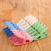Pegs Socks Drying-Clip Windproof Strong Underwear Plastic 16pcs