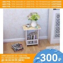 Журнальный столик CJ0005