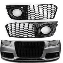 Для Audi A4 B8 RS4 2009 2010 2011 2012 ячеистой сетки туман светильник открытым вентиляционная A4 решетка воздушного фильтра крышка 8KD807682 туман светильник ...