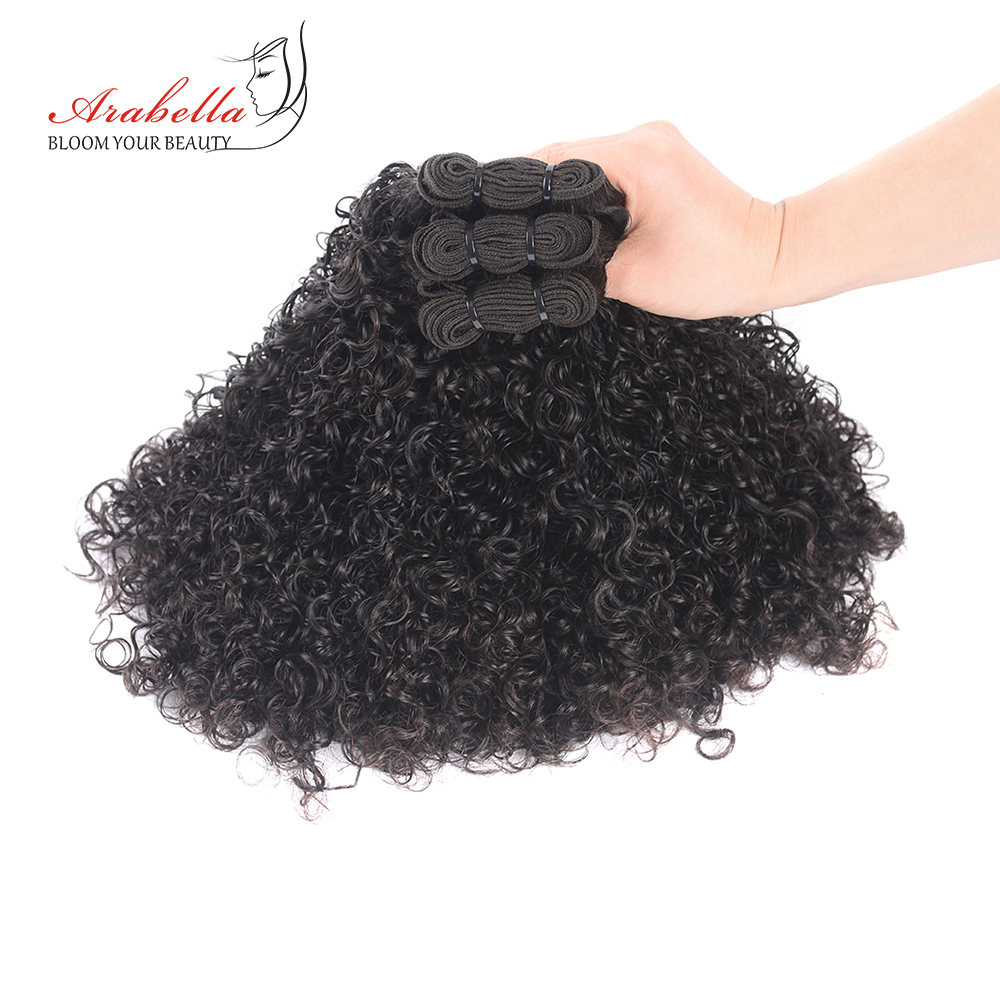 Curly Hair Bundles With Frontal 100%  Arabella  Hair Natural Color Pre Plucked 13*4 Lace Frontal With Bundles 3