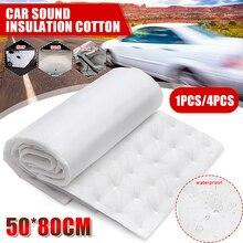 1/4pcs 50x80cm Car Sound Insulation Cotton Soundproofing Noise Deadening Mat Self Adhesive Waterproof Flame Retardant