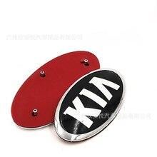 Kia K2K3K4K5KX3 Freddy крышка машины логотип автомобиля передний бампер Стандартный Kia передний и задний логотип автомобиля решетка логотип