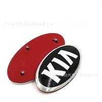 Kia K2K3K4K5KX3 Freddy pokrywa maszyny Logo na samochód zderzak przedni standardowy Kia przód i tył Logo na samochód kratka Logo w Listwy ozdobne od Samochody i motocykle na