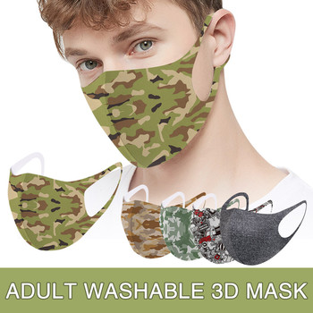 Face Mask Adult Washable Reusable Dust Proof Spitting-Proof Proteger Face Cover Masks Mascherina Multiple Mouth Маски #M
