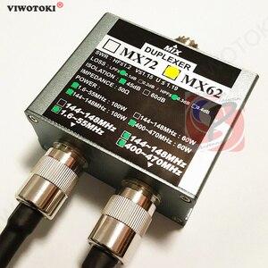Image 4 - MX62 חם אנטנה Combiner שונה תדר (HF / VHF / UHF) ליניארי Combiner תחנת מעבר Duplexer