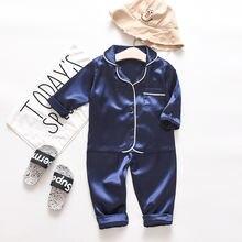 Пижама детская атласная с длинным рукавом одежда для сна летняя
