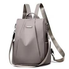 Women's Backpack Shoulder-Bag Nylon Fashion Solid Hot Casual