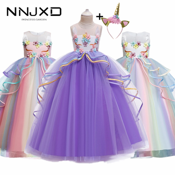 Rainbow Unicorn Cosplay Girl Dress Party Elegant Flower Lace Long Tutu Formal Ball Gown Princess Baby Dresses 5 7 8 12 14 Years 1